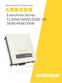 ZeverSolar逆變器-Evershine TL3000/4000/5000-10